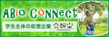 abioconnect