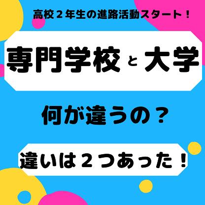 ABio祭部ブログ用 (2)