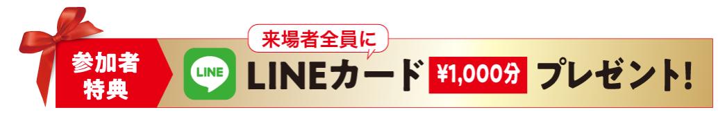 無 (3)