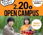 0220バナー(正方形)