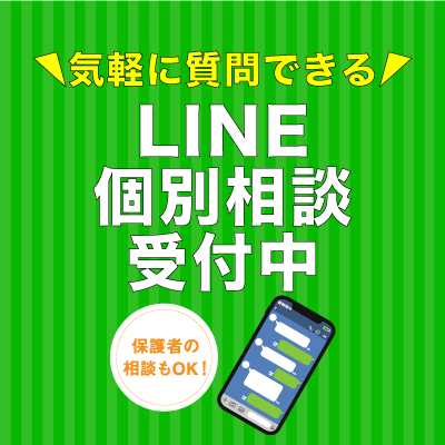 0512_LINE相談会2